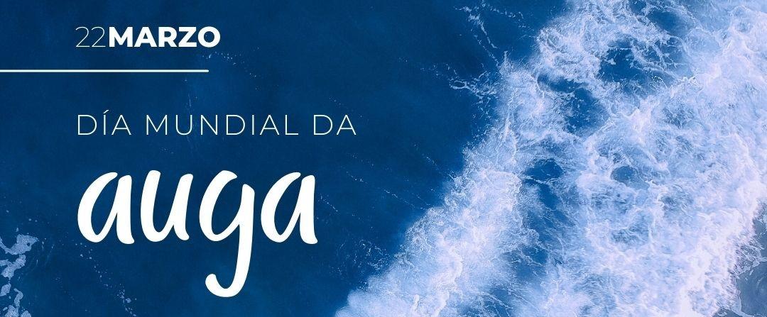"""EMALCSA organiza o concurso """"Valoremos a auga"""""""